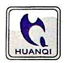 上海环琪国际货物运输代理有限公司 最新采购和商业信息