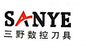 东莞市三野数控刀具有限公司 最新采购和商业信息