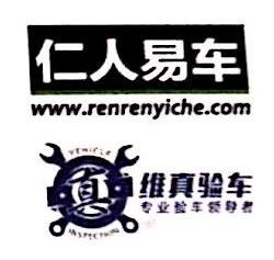 南京维真信息技术有限公司