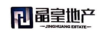 云南晶皇房地产开发有限公司 最新采购和商业信息