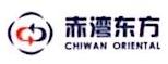 江西赤湾东方物流有限公司 最新采购和商业信息