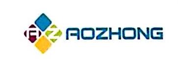 江西奥中成套设备有限公司 最新采购和商业信息