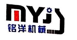 广西铭洋工程机械有限公司 最新采购和商业信息