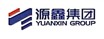 福建源鑫丰源建材有限公司 最新采购和商业信息