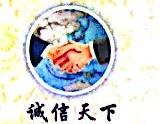 天津港保税区钰杰隆国际贸易有限公司 最新采购和商业信息