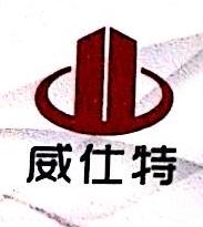 河南威仕特建筑装饰工程有限公司 最新采购和商业信息