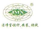 深圳市洁明兴净化技术有限公司 最新采购和商业信息