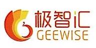 北京极智汇科技有限公司 最新采购和商业信息