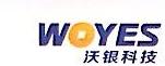 广东沃银易购科技有限公司 最新采购和商业信息