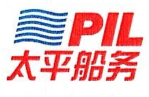 太平船务(中国)有限公司温州分公司 最新采购和商业信息
