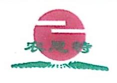 天津市农乐制肥有限公司 最新采购和商业信息