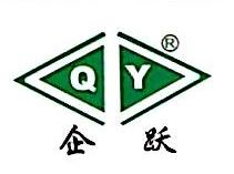 佛山市企跃精细材料有限公司 最新采购和商业信息