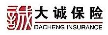 上海大诚保险代理有限公司