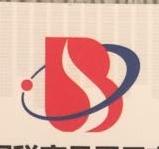 黄石市环球保税商品贸易有限公司