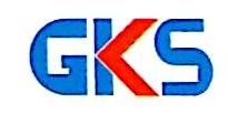 元久成电子科技(苏州)有限公司 最新采购和商业信息