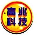 吉林省高兆工程信息咨询有限公司 最新采购和商业信息