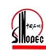 义乌市中国石化经营有限责任公司 最新采购和商业信息