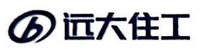 远大住宅工业(天津)有限公司 最新采购和商业信息