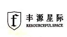北京丰源星际传媒科技有限公司 最新采购和商业信息
