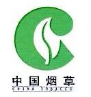四川省烟草公司凉山州公司