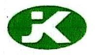 烟台吉凯服饰有限公司 最新采购和商业信息