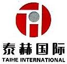 北京泰赫国际投资基金管理有限公司