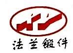 济南鑫钰暖通有限公司 最新采购和商业信息