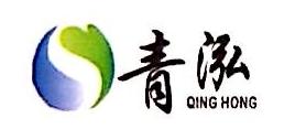 长沙惠明再生资源科技有限公司