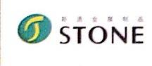 苏州斯通金属制品有限公司 最新采购和商业信息