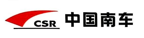 通辽南车风能装备科技有限公司 最新采购和商业信息