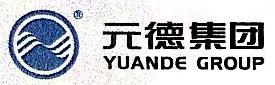 四川元德建设集团有限公司 最新采购和商业信息