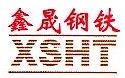 天津市鑫晟亨通商贸有限公司 最新采购和商业信息