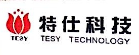 惠州市特仕科技有限公司 最新采购和商业信息