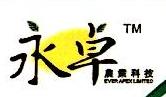 杭州永卓农业开发有限公司 最新采购和商业信息