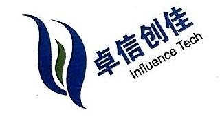 北京卓信创佳科技有限公司 最新采购和商业信息