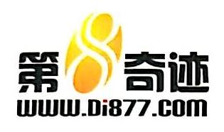 陕西中恒管理咨询有限公司 最新采购和商业信息
