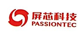 北京屏芯科技有限公司 最新采购和商业信息
