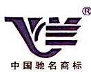 宁波雁门化工有限公司 最新采购和商业信息
