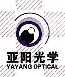 南通亚阳光学科技有限公司 最新采购和商业信息