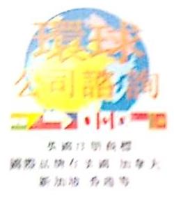 嘉兴环泽企业管理咨询有限公司 最新采购和商业信息