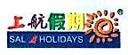海南上航假期国际旅行社有限公司 最新采购和商业信息