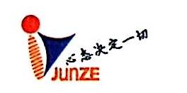 南宁市俊泽贸易有限公司 最新采购和商业信息