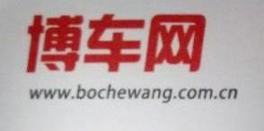 北京恒泰博车拍卖有限公司合肥分公司