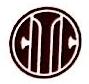 中信地产海南投资有限公司 最新采购和商业信息