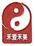 大庆中禾粮食股份有限公司 最新采购和商业信息