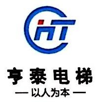 广州亨泰电梯工程有限公司 最新采购和商业信息