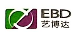 江西艺博达机械有限公司 最新采购和商业信息