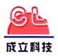 宁波远大成立科技股份有限公司 最新采购和商业信息