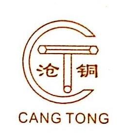 温州市沧河铜材有限公司 最新采购和商业信息