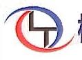 杭州利通国际货运代理有限公司 最新采购和商业信息
